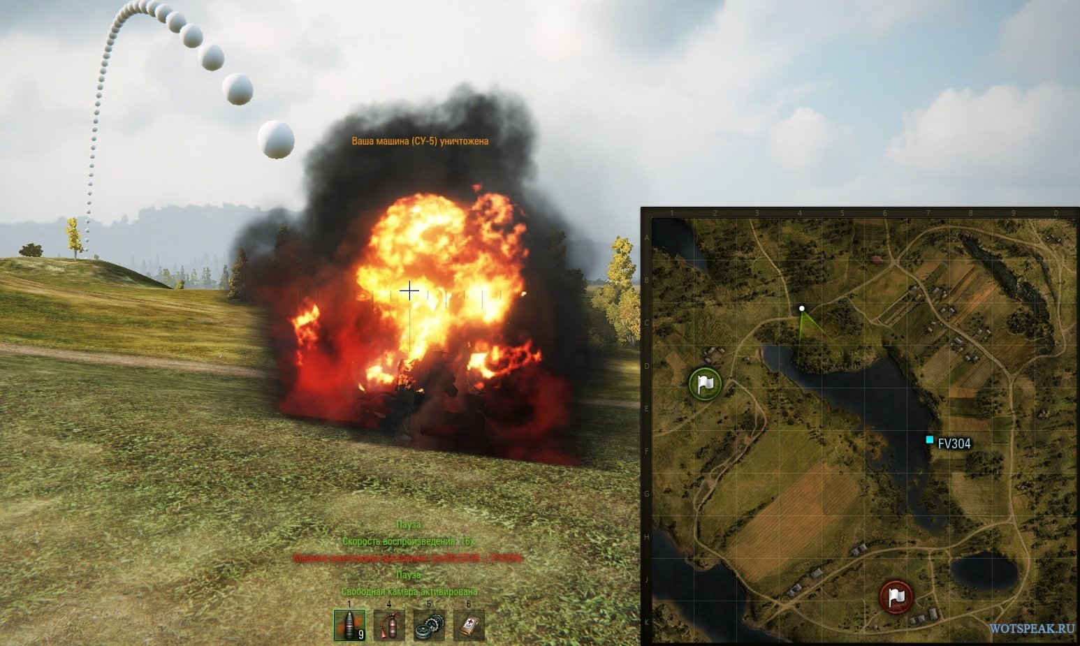 World of tanks nss