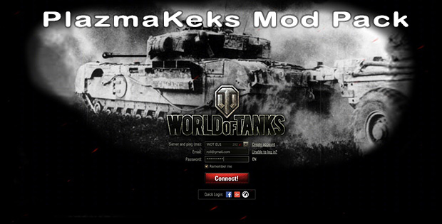 arty log world of tanks mod