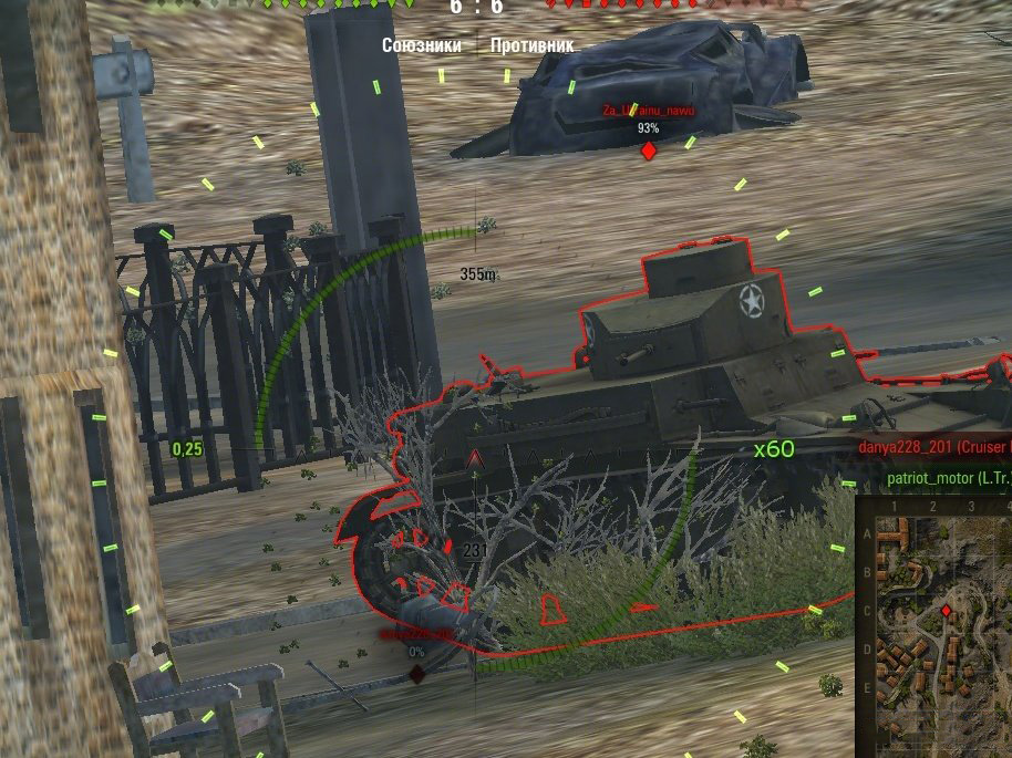 world of tanks zoom mod not working