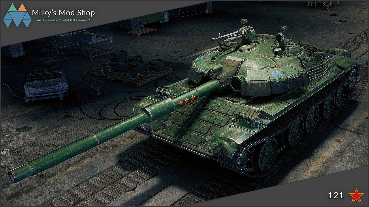 how do you install a mod for wot